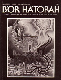 B'OR HA'TORAH 5