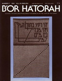 B'OR HA'TORAH 7
