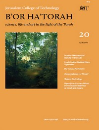 B'OR HA'TORAH 20