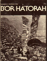 B'OR HA'TORAH 2