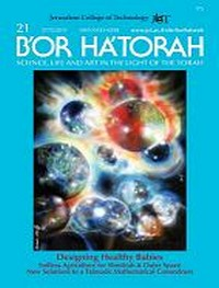 B'OR HA'TORAH 21