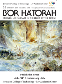 B'OR HA'TORAH 26